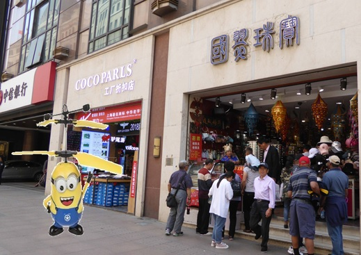 shanghai entrepreneurs