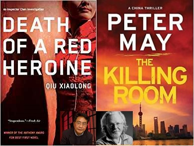 chines detective stories